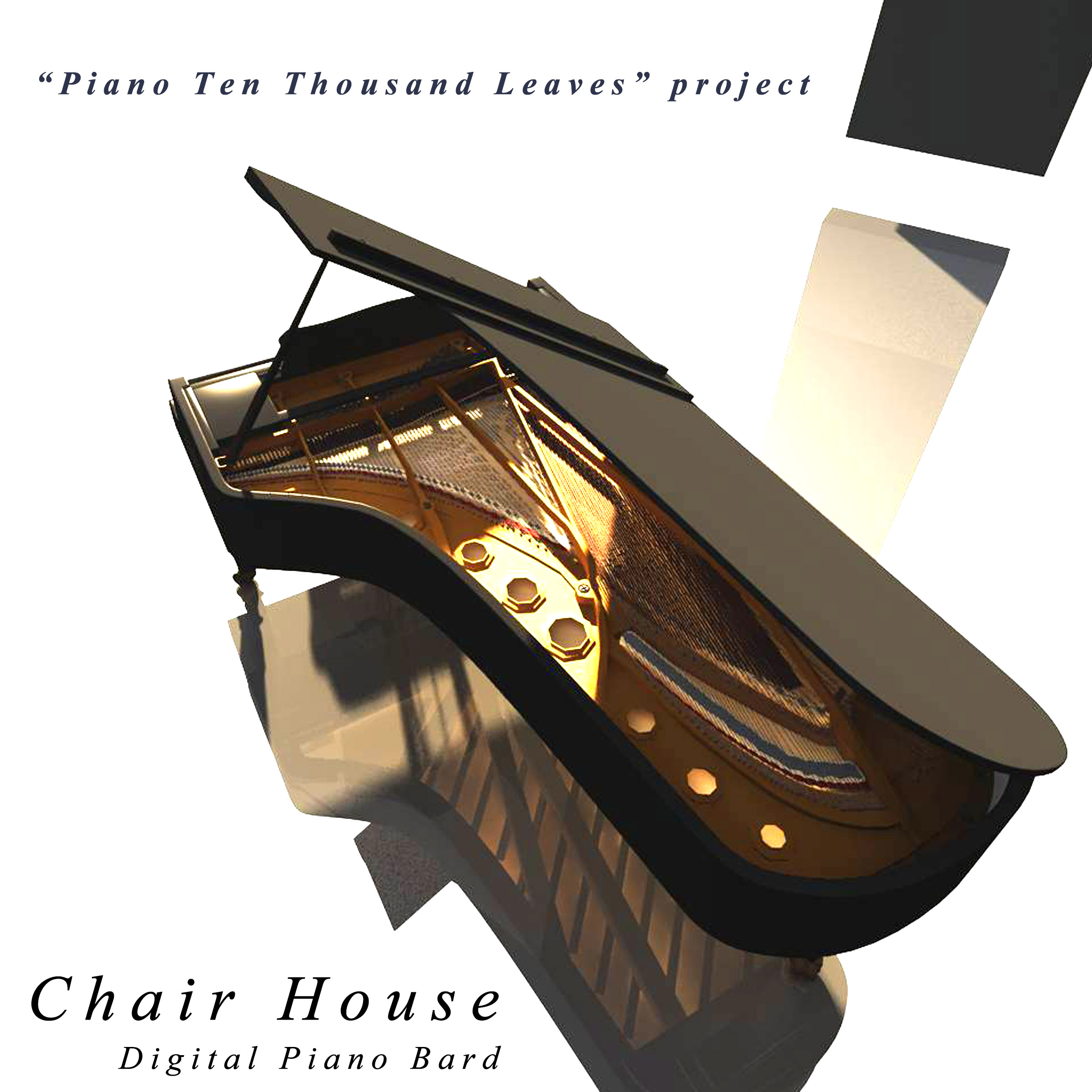 Chair House Piano Music