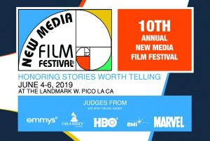 Film Festival Powerhouse